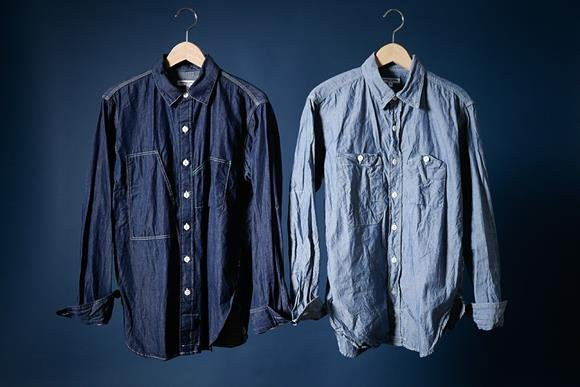 Engineered Garments S/S14 Delivery I
