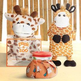 Peek-A-Zoo & Zoo On Yoo