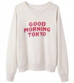 Must-Have: The Cool Girl's Sweatshirt