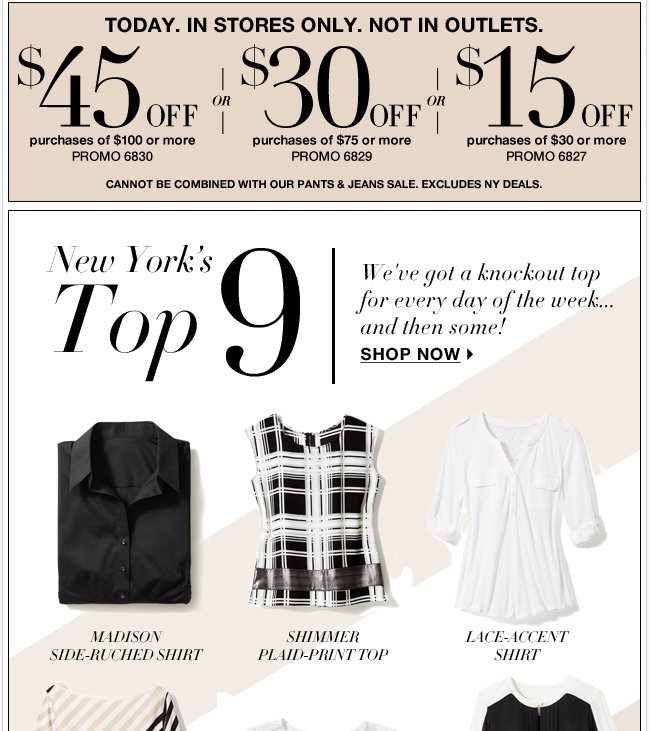 Save Up to $45 In Stores Only!
