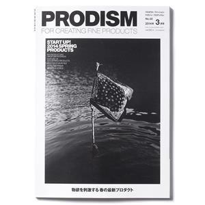 Prodism No.02 March 2014