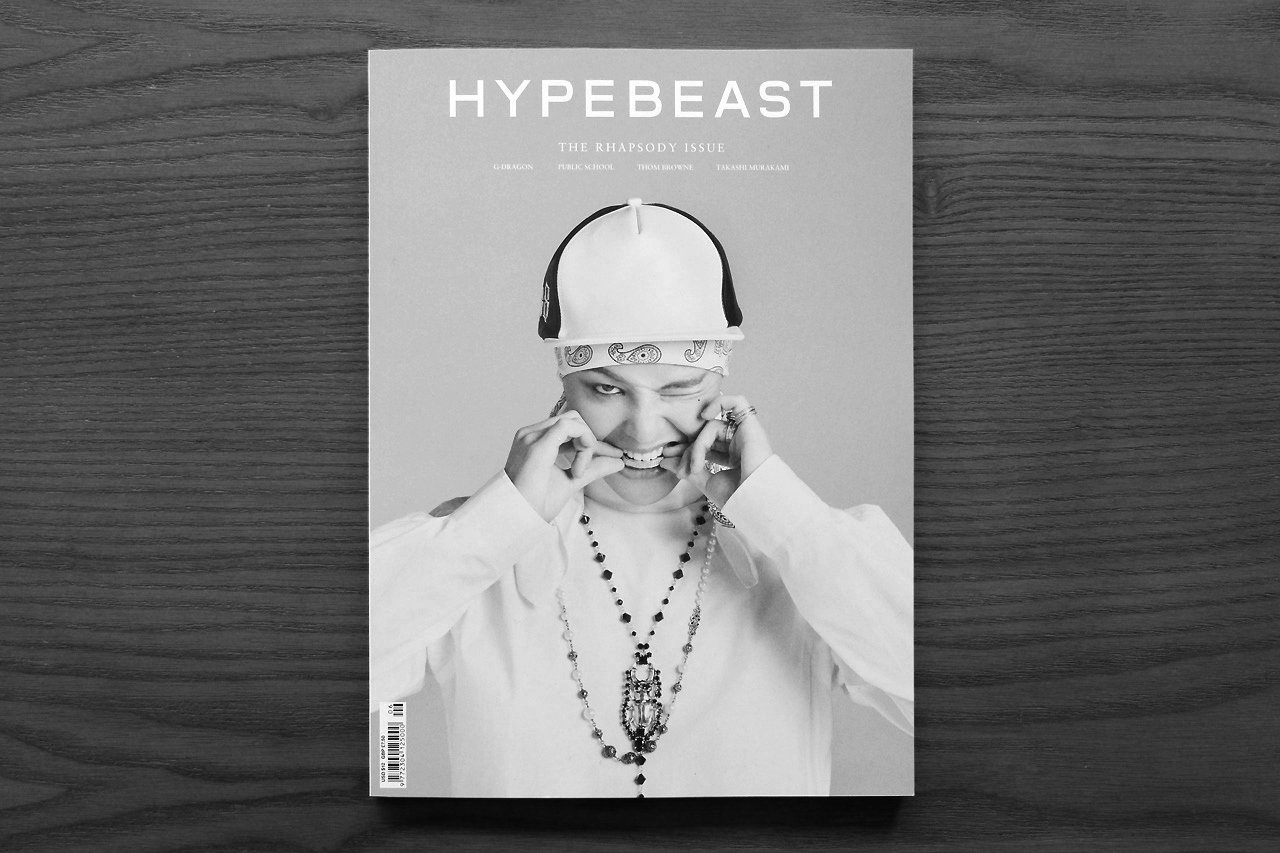 Hypebeast hypebeast magazine issue 6 the rhapsody issue ai ai weiwei doesnt see irony in smashed vase safe house usa 2014 springsummer collection jordan future blackinfrared floridaeventfo Image collections
