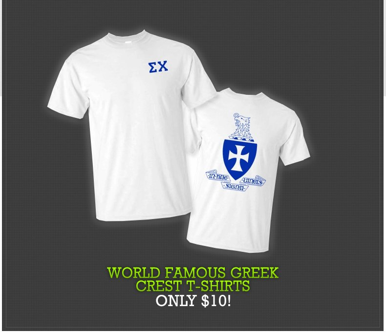 World Famous Greek Crest T-Shirts - Only $10