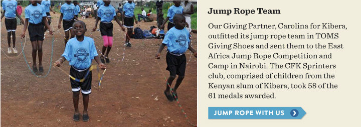 Jump rope team - jump rope with us