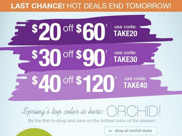 Hot Deals End TOMORROW!