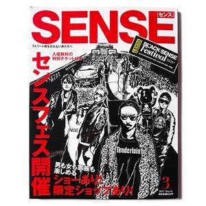 SENSE Magazine No.3 2014