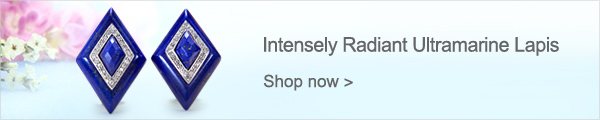 Intensely Radiant Ultramarine Lapis