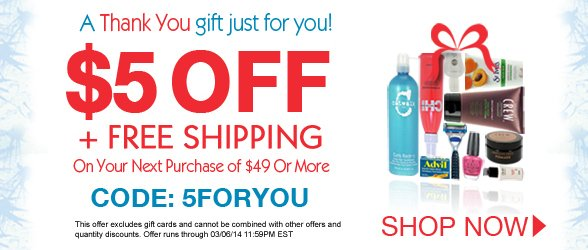 $5 Off Your Next Purchase!