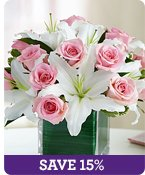Pink Rose & Lily Cube Same-Day Local Florist Delivery  Shop Now