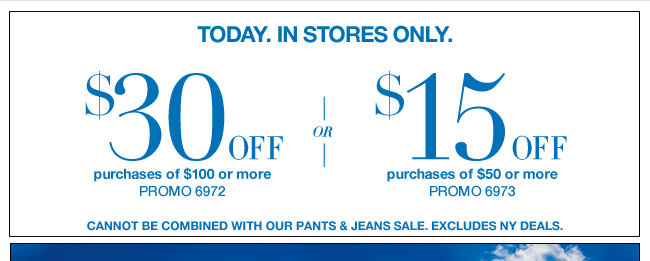 Today, Use this coupon in stores!