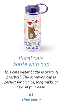 floral cats bottle with cup