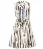Must-Have: Sweet Striped Dress