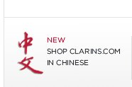Shop Clarins in Chinese
