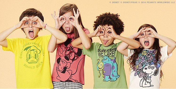 Kids UT