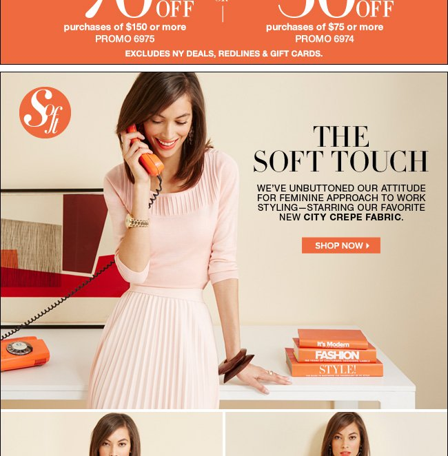 Shop The Soft Touch Collection