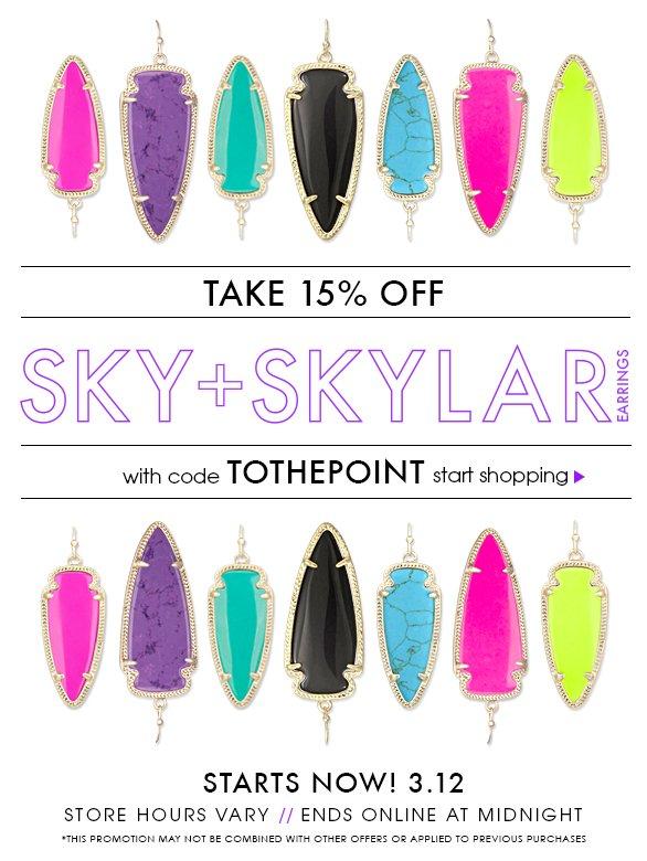 Sky + Skylar