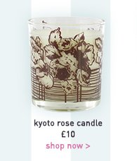 kyoto rose candle