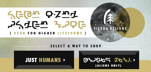 Sierra Designs Gear for Higher Lifeforms