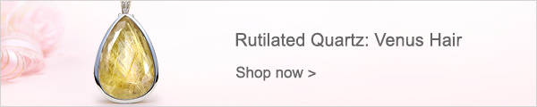 Rutilated Quartz: Venus Hair