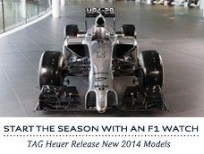 F1 watch