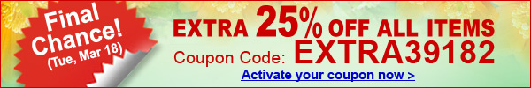 Activate your coupon now
