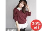 Inset Ruffle-Hem Blouse Knit Top