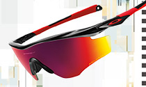 Sport Performance Eyewear