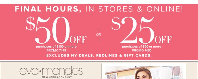 Final Hours to Use this Coupon In Stores & Online!