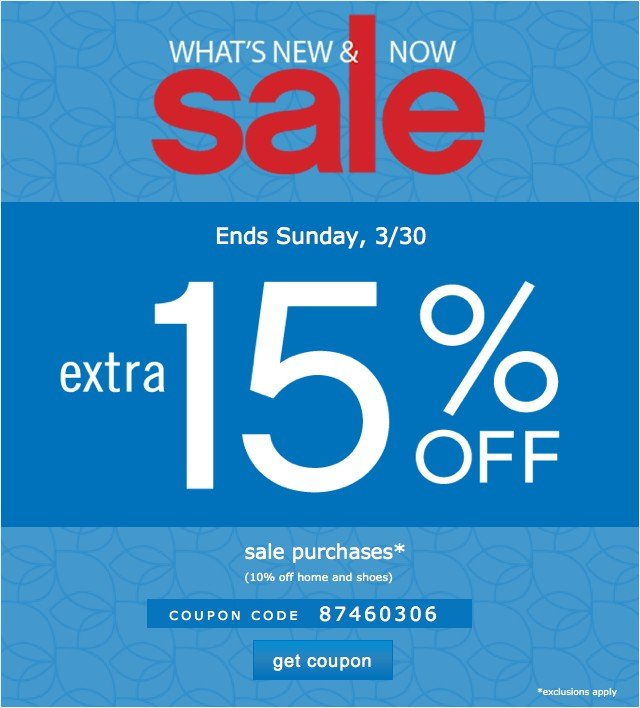 What's new and now sale get coupon