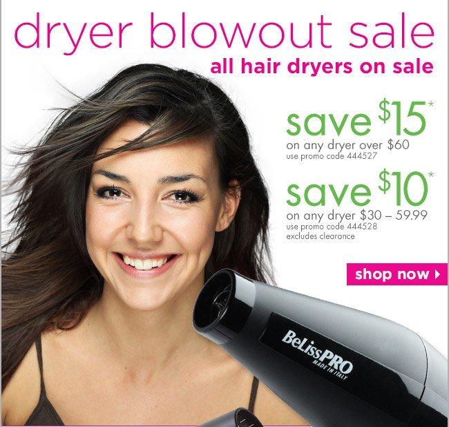 dryer blowout sale