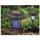 2-Pk. of CastleCreek® Solar Bug Zapper Lights