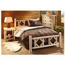 CastleCreek® Diamond Cedar Log Bed or Side Table