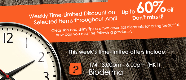 Time-Limited Offers - Week 1! Don't miss it!