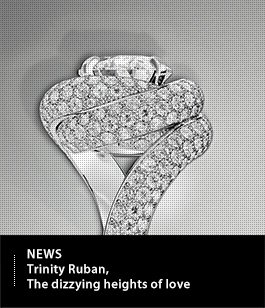 NEWS - Trinity Ruban, The dizzying heights of love