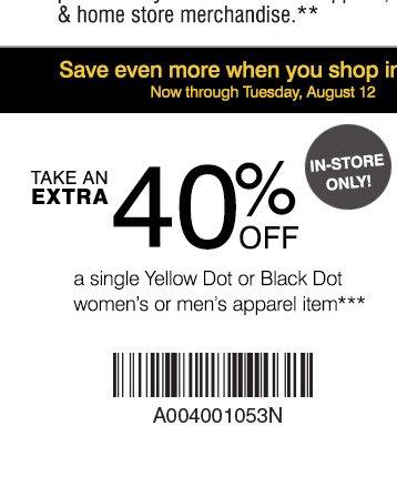 Carson's 40 yellow dot coupon