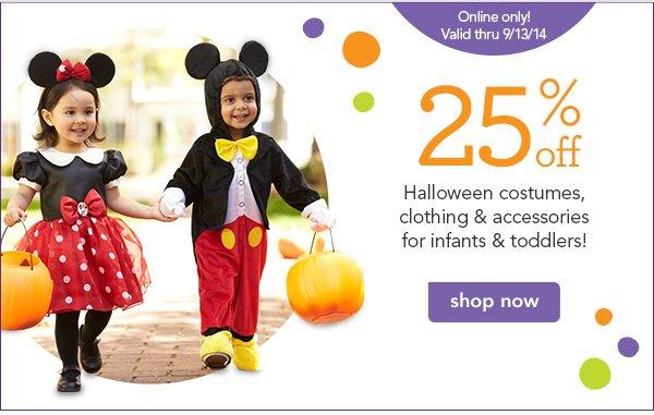 Price Match · Free Store Pickup/Shipping · Layaway Rewardsu0027u0027Ru0027u0027Us Program  sc 1 st  Milled & Babies R Us: Spooktacular! 25% Off Halloween Costumes Clothing ...
