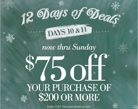 home decorators 12 days of deals home decorators