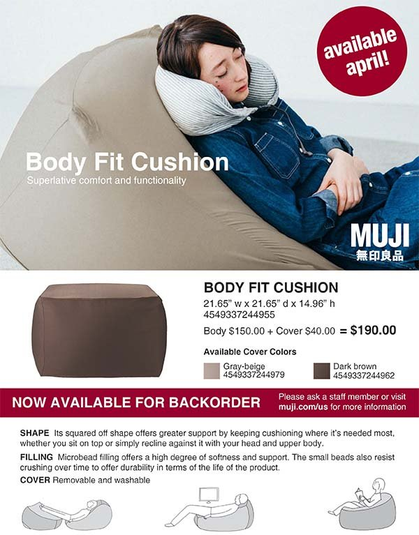 Now Available For Backorder Body Fit Cushion