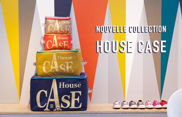 Bensimon: Découvrez les HOUSE CASE pour tout ranger ! | Milled