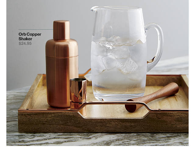 Crate And Barrel Copper Part - 20: Orb Copper Shaker