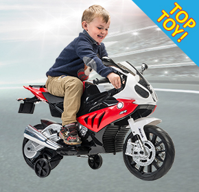 Smyths Toys Hq Great Offers On Outdoor Toys 20 Off
