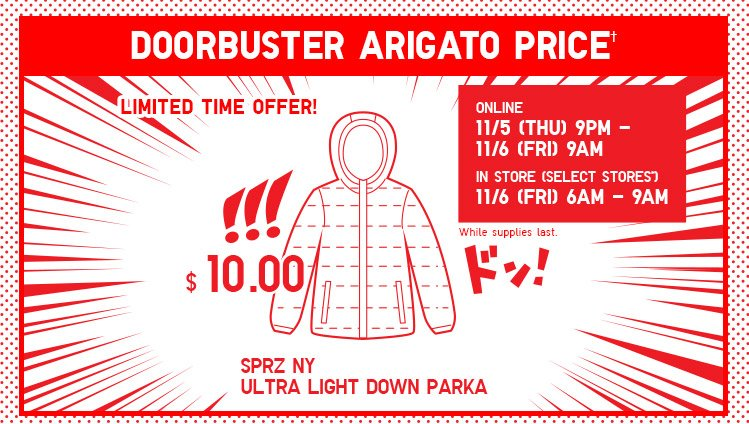 Uniqlo Our Arigato Thank You Sale Starts Now Online