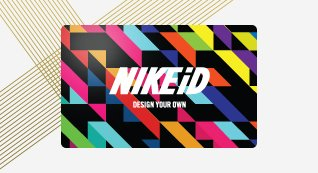Nike: Order By 12/6, Get It By 12/24 | Milled