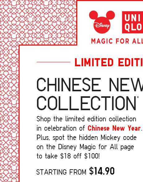 Chinese New Year Uniqlo