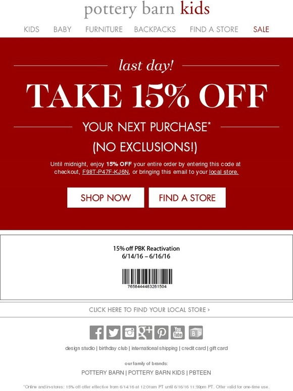 POTTERY BARN 15 OFF COUPON EMAIL