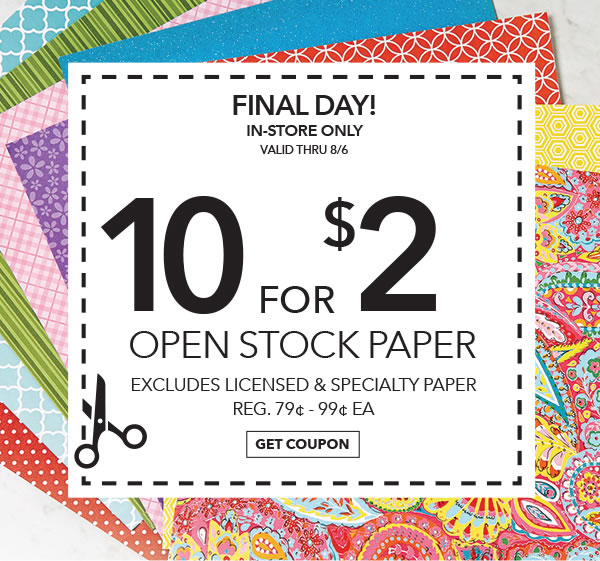 Jo ann fabric and craft store final day for hot coupons for Jo ann fabric and craft coupons