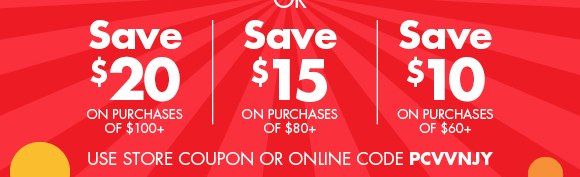 Party city coupon code free shipping 2018