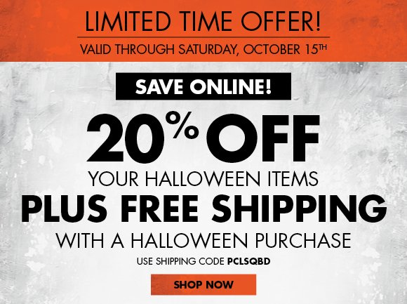 Party city coupon free shipping / The bark shop