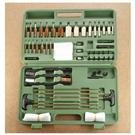 Guide Gear Universal Gun Cleaning Kit, 62 Pieces