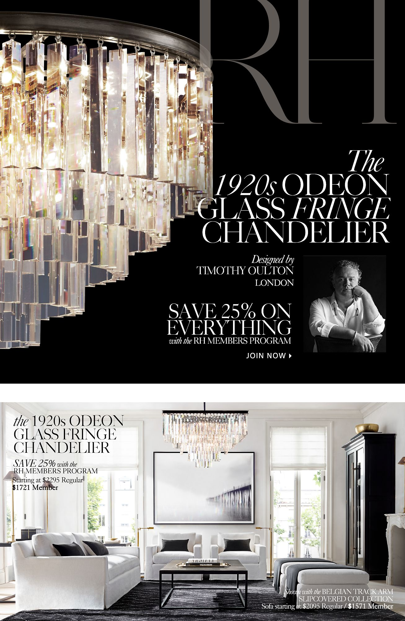 Restoration Hardware Save 25 On The 1920s Odeon Lighting